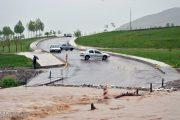 رودخانه گلال خرم آباد مهمترین مشکل شهر خرم آباد است که باید زودتر حل شود