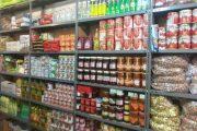 دریانی ها چگونه سوپرمارکتهای تهران را گرفتند؟ گفتوگو بزرگ خاندان دریانی