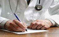 پرونده درمانی را بیماران در چه شرایطی میتوانند از بیمارستان خود درخواست کنند؟