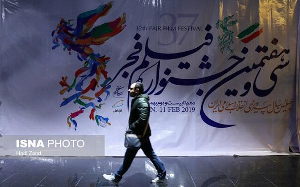 برنامه نقد سینما میخواهد یک مسعود فراستی جدید در تلویزیون تولید کند