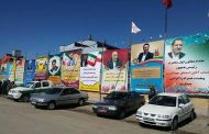 ستاد مردمی حامیان شرکت آهن بنرساز اعلام موجودیت و بیانیه صادر کرد