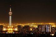 مردم شهر تهران باید پرداخت هزینههای بالای زندگی در تهران را بپذیرند