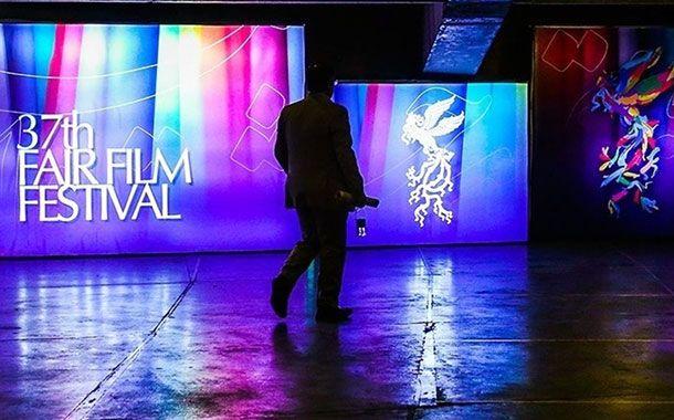 پخش اختتامیه جشنواره فیلم فجر در تلویزیون با همان قیچی و سیاست همیشگی