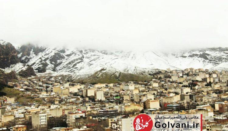 برف در خرم آباد