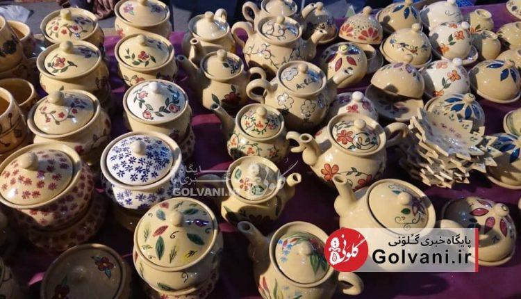 سی و یکمین نمایشگاه ملی صنایع دستی در تهران