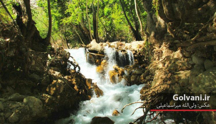 آبشار وارک خرم آباد لرستان و راه دسترسی ساده به آن