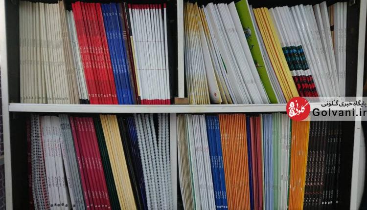 کتاب های موسیقی