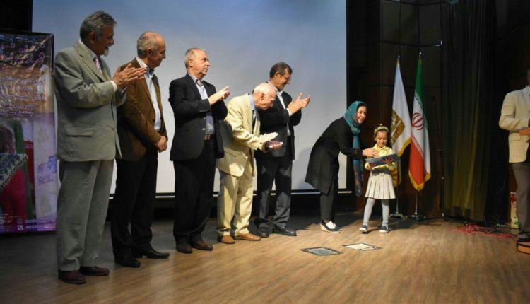 برابر با ۱۳ تیر در گاهشماری ایرانی