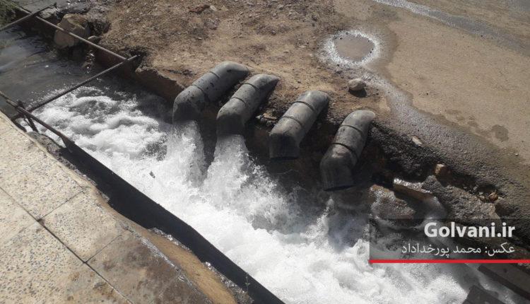 آب زلال خرم آباد تبدیل به فاضلاب میشود
