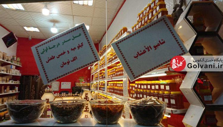 شهر مشهد پر شده از عراقیها و لبنانیها اما کسی به یک نکته توجه نمیکند