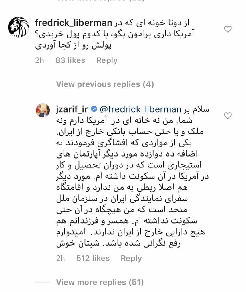 یک نمونه از کامنتهای اینستاگرام محمدجواد ظریف
