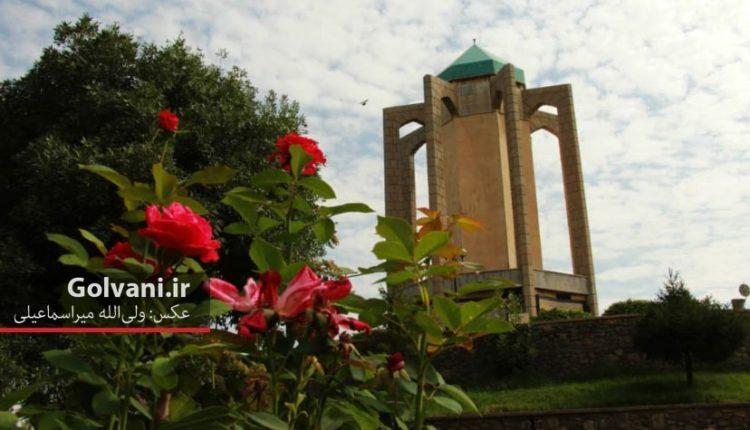 تصاویر پایتخت تاریخ و تمدن ایران