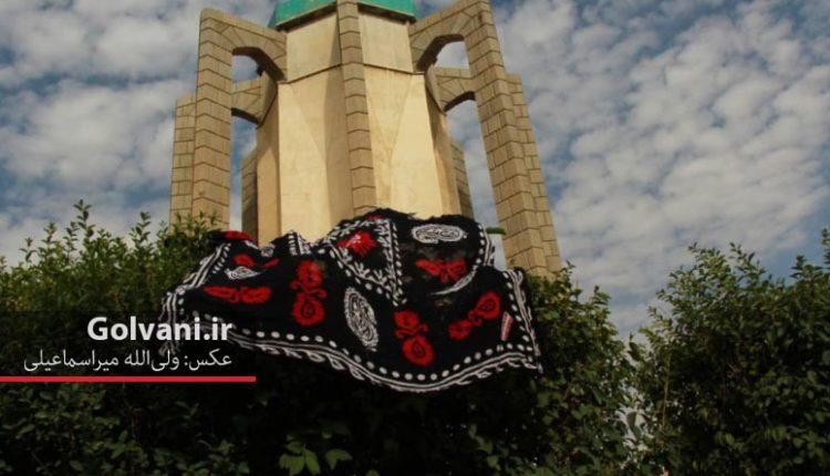 پایتخت تاریخ و تمدن ایران