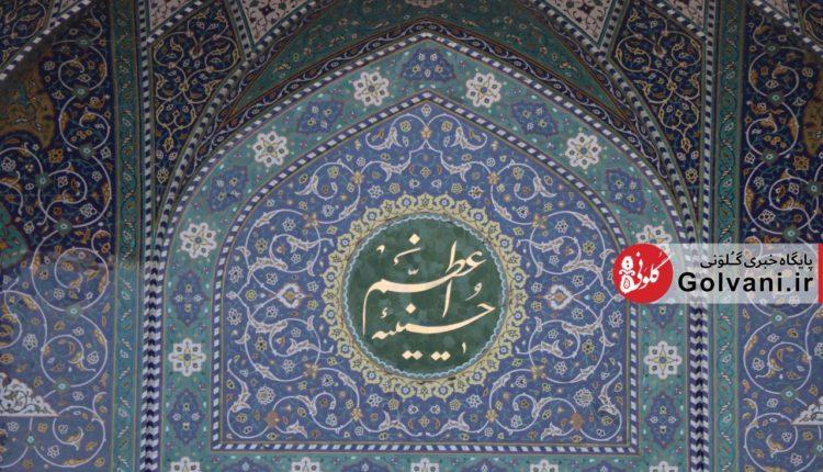 حسینیه اعظم زنجان بزرگترین دسته عزاداری کشور و عجیبترین آمارها را دارد