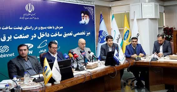 همکاری ایرانسل با تولیدکنندگان ایرانی