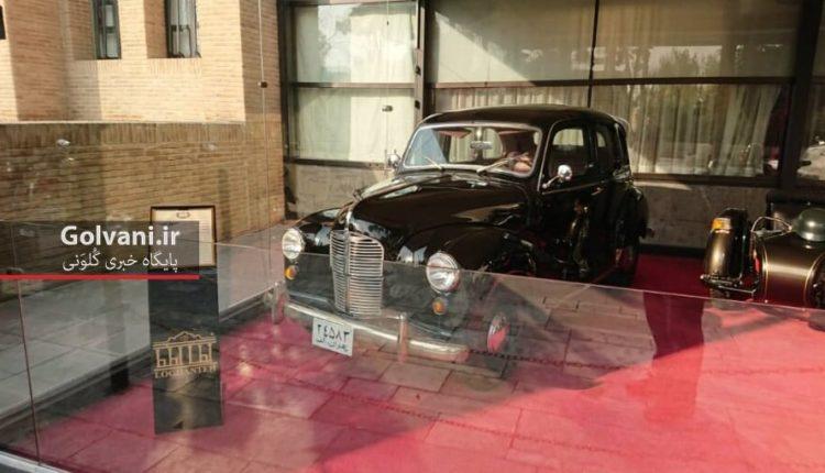 نمایشگاه اتومبیل کافه لقانته