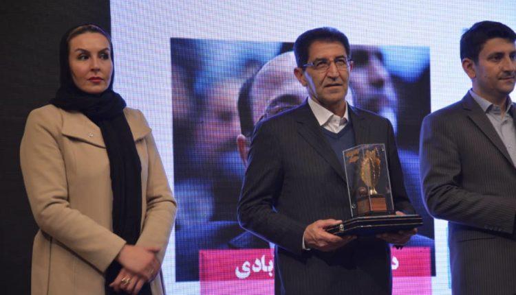 افتتاحیه پنجمین جشنواره بلوط