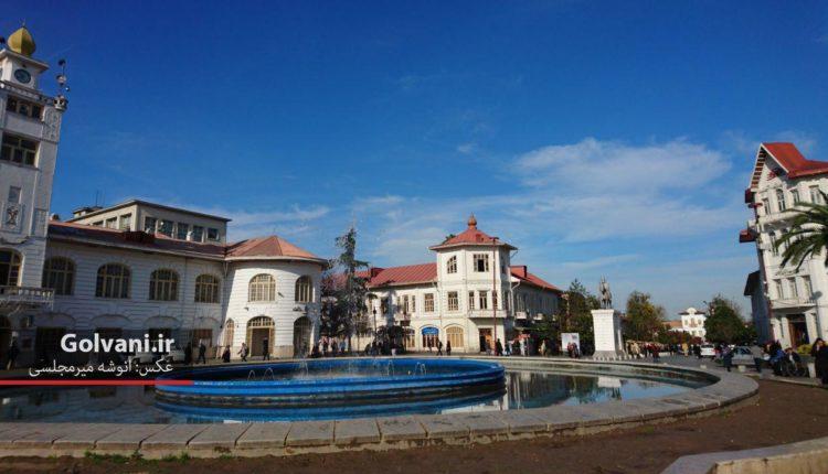 میدان شهرداری رشت ساعتی دارد که زمان تمام عاشقیها را از بر است