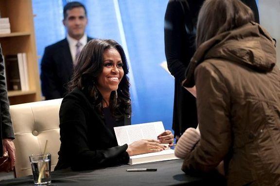 مقدمه کتاب شدن میشل اوباما