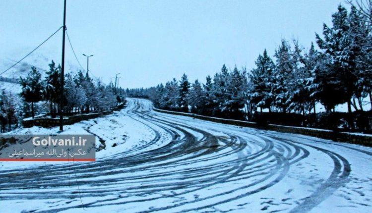تصاویری از زمستان خرم آباد