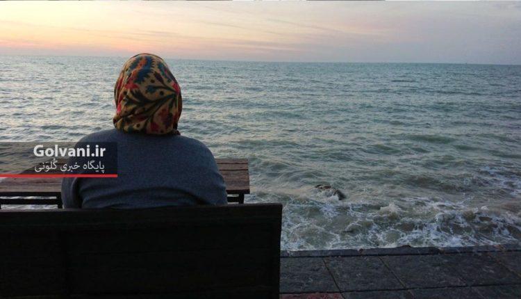 استراحت در کنار دریا