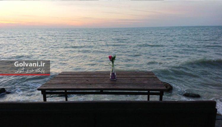 آرامش در کنار دریا