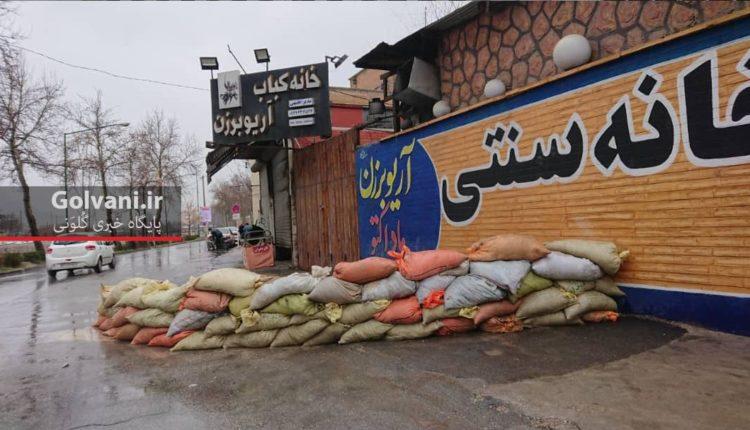 مردم در خرم آباد سنگر گرفتند