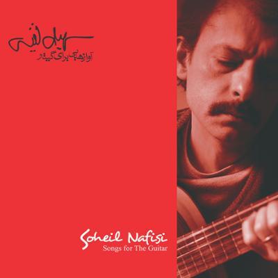 آلبوم پلی لیست آوازهایی برای گیتار اثری از سهیل نفیسی را دانلود کنید
