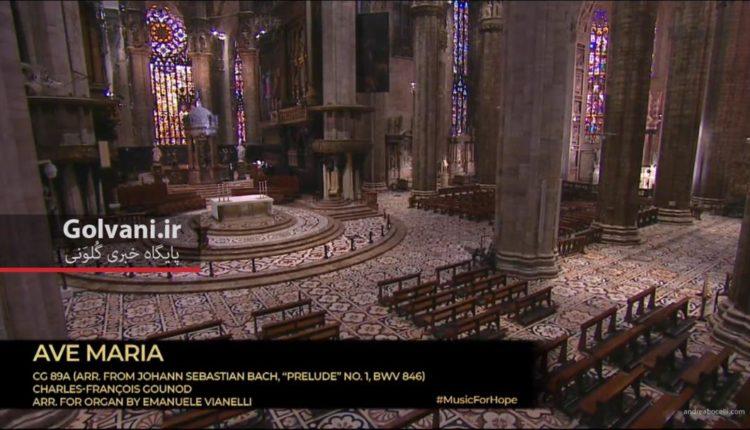کنسرت بوچلی در کلیسای جامع میلان ایتالیا برگزار شد