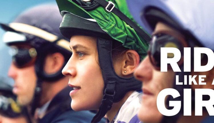 فیلم مثل یک دختر سواری کن را ببینید و به رؤیاهایتان ایمان داشته باشید