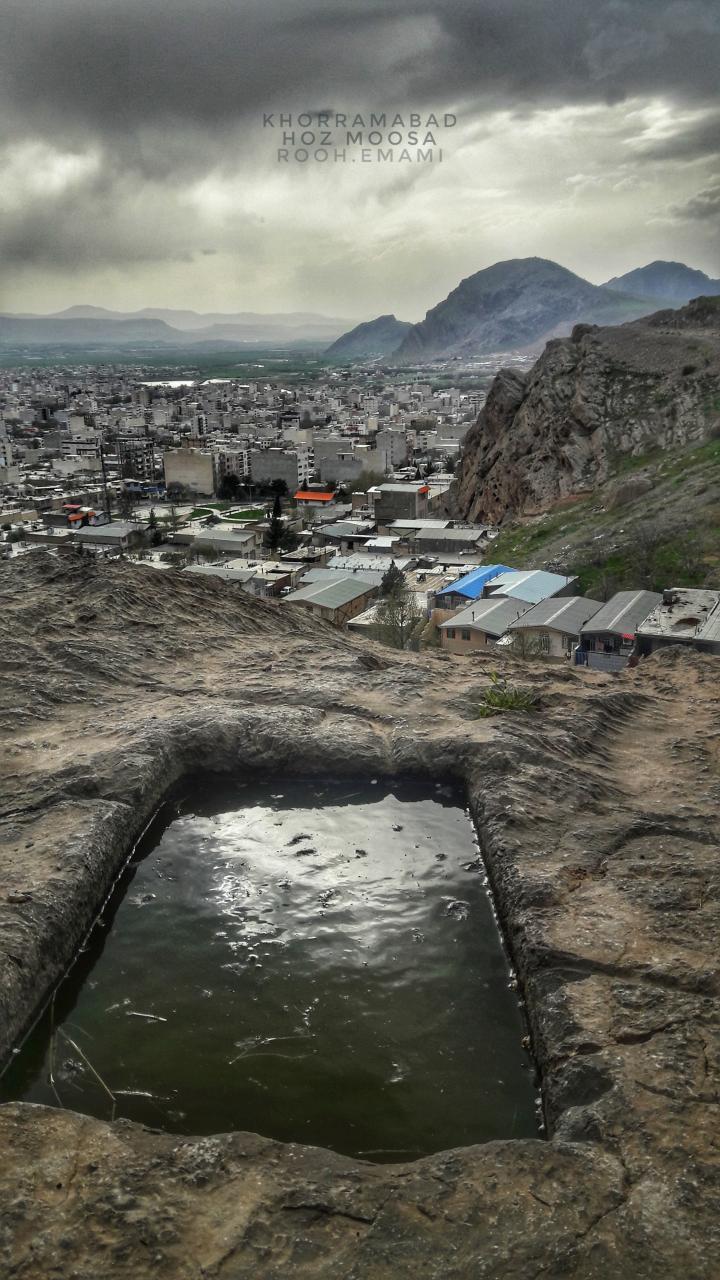 حوض موسی خرم آباد