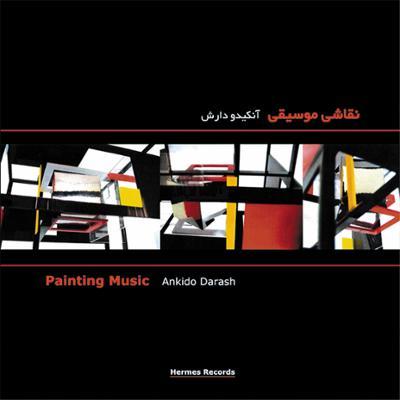 آلبوم نقاشی موسیقی اثری از آنکیدو دارش را با بهترین کیفیت بشنوید و دانلود کنید