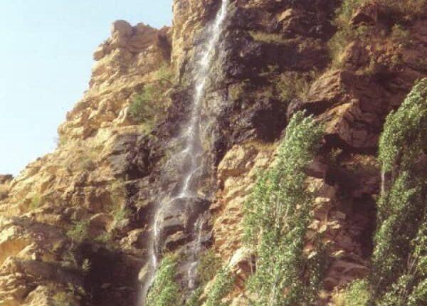 آبشار هویر