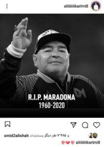 واکنش علی کریمی به درگذشت مارادوان