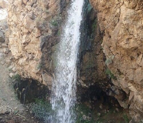 آبشار آیینه ورزان