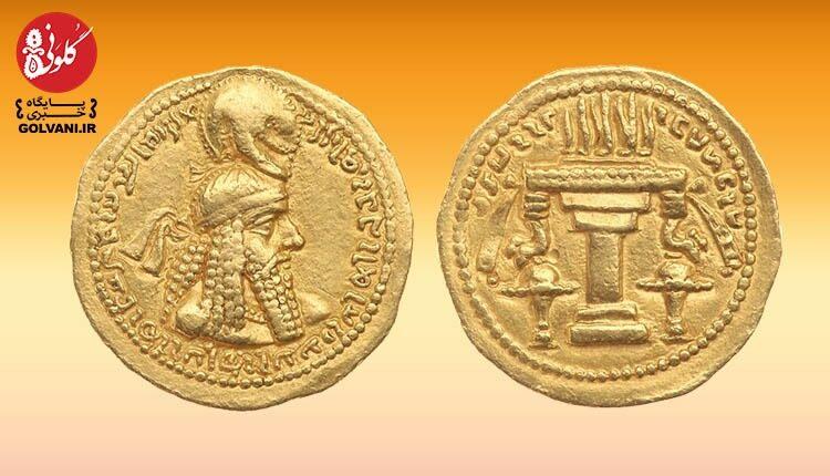نشانه شناسی نام ایران بر روی سکه های تاریخی