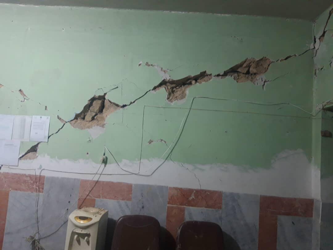 زلزله در دنا