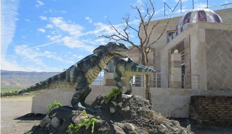 موزه تاریخ طبیعی ایلام