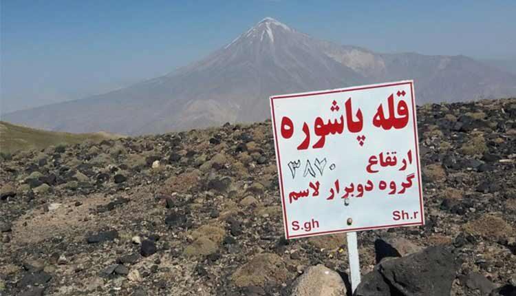 دسترسی به قله پاشوره و شناخت مسیر آن