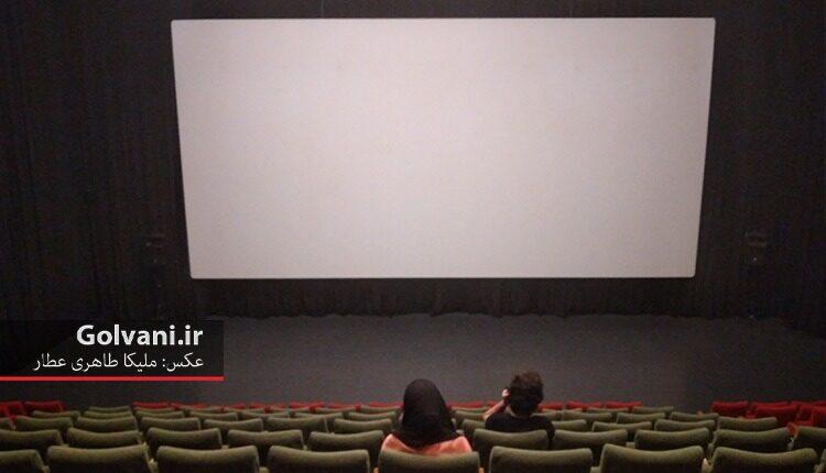 فیلم شهربانو