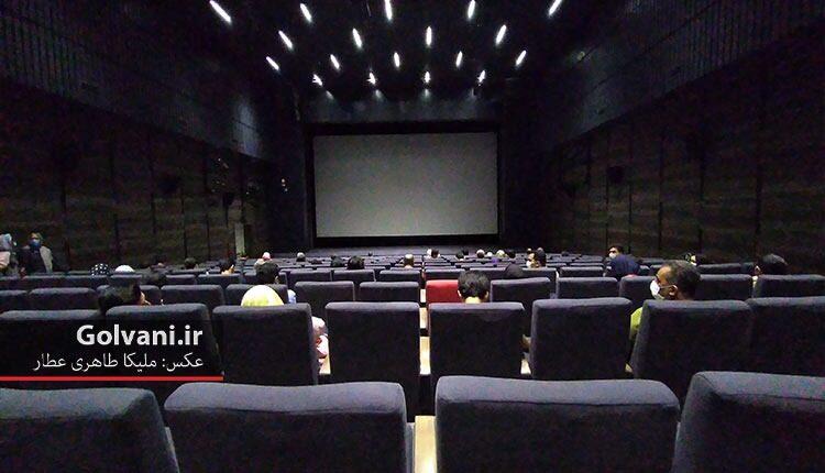 سینما چارسو