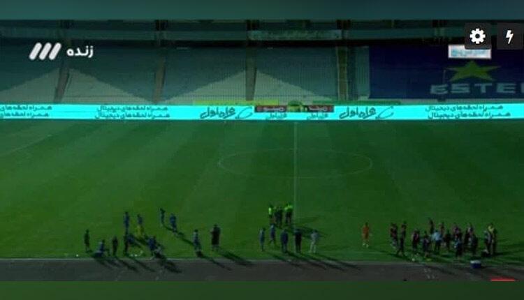 قطعی برق ورزشگاه آزادی و زیرساختهای متزلزل فوتبال کشور