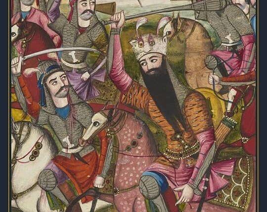 شاهنامه نسخه قاجاری