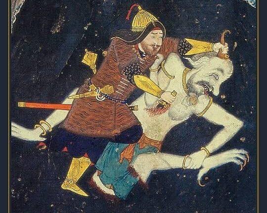شاهنامه بایسنقری (دوره تیموری)