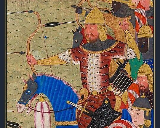 شاهنامه لاهیجان (دوره ترکمن)