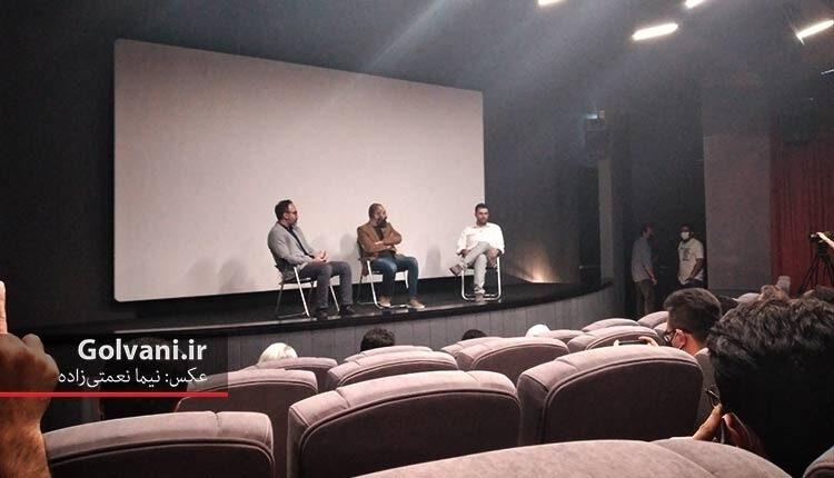 جلسه بررسی فیلم کوتاه