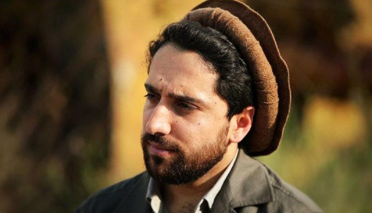 صحبت های احمد مسعود و حضورش در افغانستان
