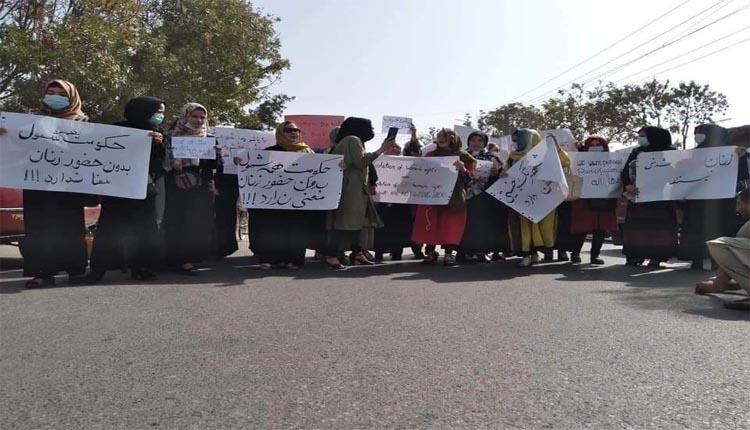 تجمع اعتراضی زنان مزارشریف