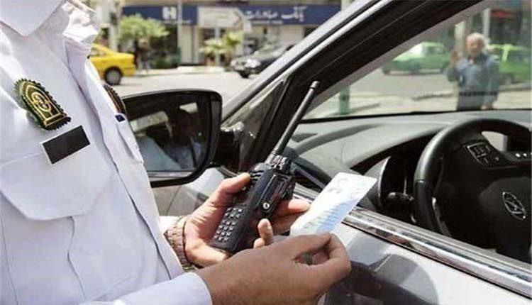 صدور مجوز تردد بین شهری