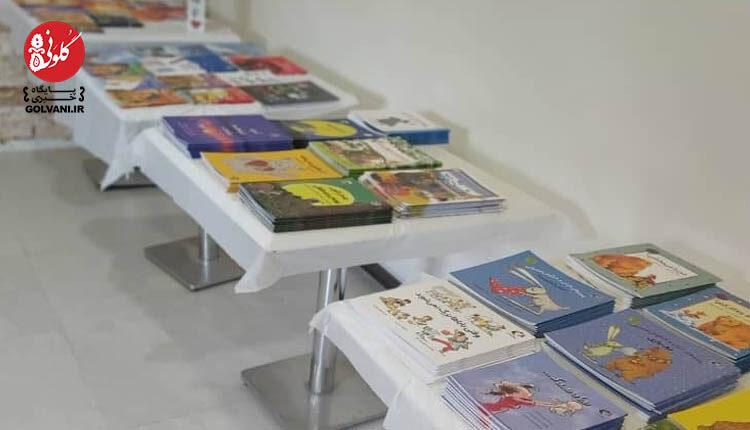 نمایشگاه مزه کتاب به صورت حضوری و مجازی برگزار میشود